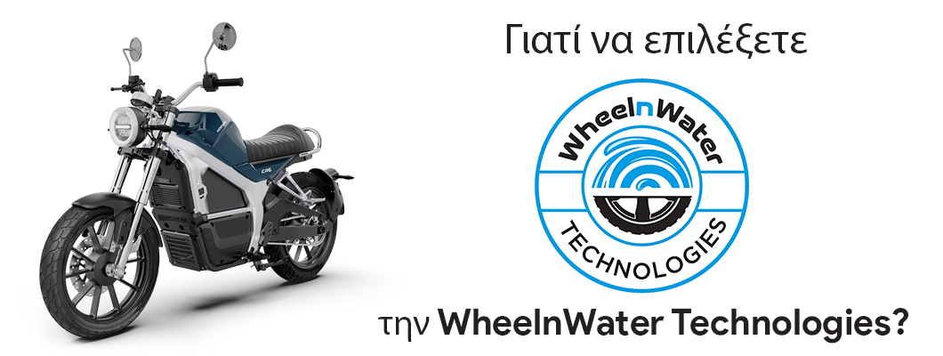 Why should you choose to buy from WheelnWater Technologies?